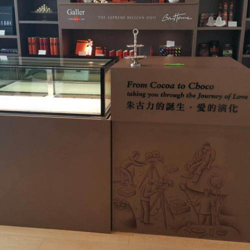 Fancor Jewelry box Chocolate Showcase 珠寶櫃式朱古力展示櫃 Hong Kong Macau