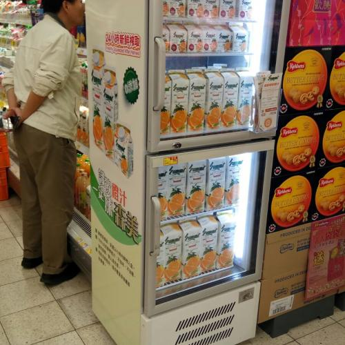 Fancor display chiller, Summi HK juice, 森美菓汁, 飲品櫃, 商用