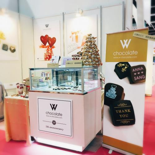 Fancor Chocolate showcase, w-chocolate hong kong, 朱古力展示櫃, 巧克力