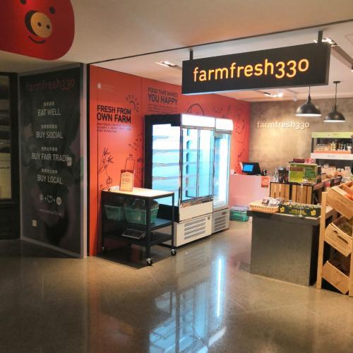 Fancor display freezer, 低溫陳列雪櫃, 冷櫃, Farmfresh330, Queensway plaza, 商用雪櫃, 金鐘廊