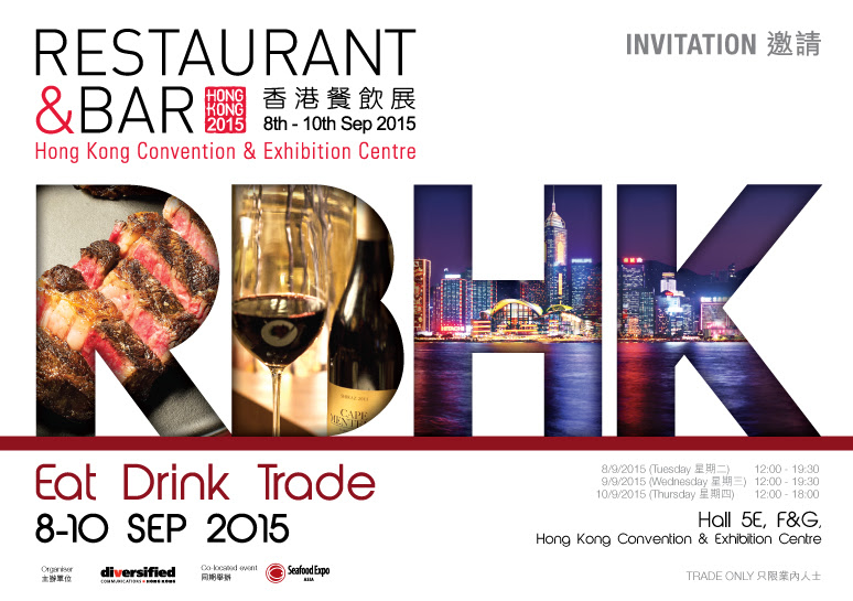 Restaurant and Bar Exhibition Hong Kong 2015
